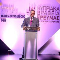 26-11-2018-Innovation Awards-1