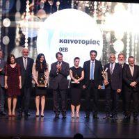 26-11-2018-Innovation Awards-24